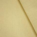 Ивановская империя текстиля. Двунитка. Фото