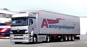 Автотрейдинг